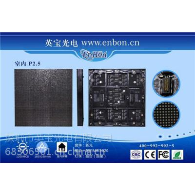 全彩显示屏|深圳LED厂家|p10全彩显示屏