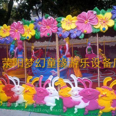 儿童益智赚钱项目海洋喷球车 梦幻童缘生产趣味互动 海洋喷球车