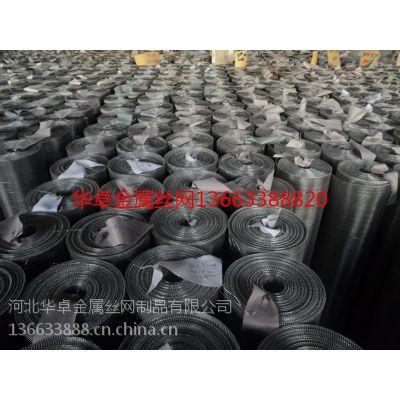 华卓生产3米4.5米宽幅不锈钢工业筛网 造纸行业金属滤网