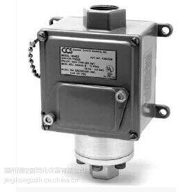 604G11美国CCS压力开关特价销售 欢迎抢购