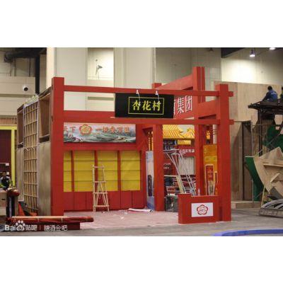 供应我们公司正在承接第89届武汉秋季全国糖酒会展位,展厅预定服务