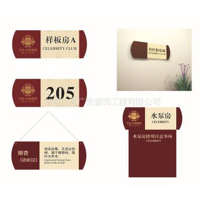 供应广告标识标牌 标牌制作厂家 标牌制作 湖南启亮广告