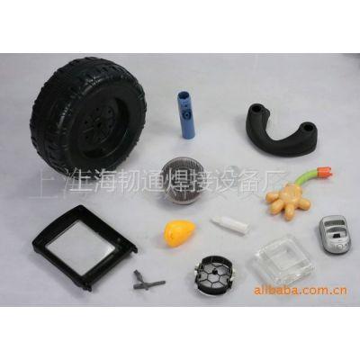 供应提供超声波塑料焊接加工