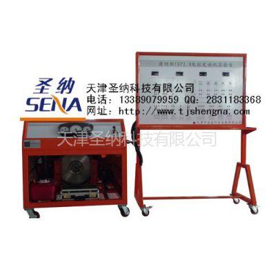 供应康明斯ISF2.8电控发动机实验台 职业院校专用设备