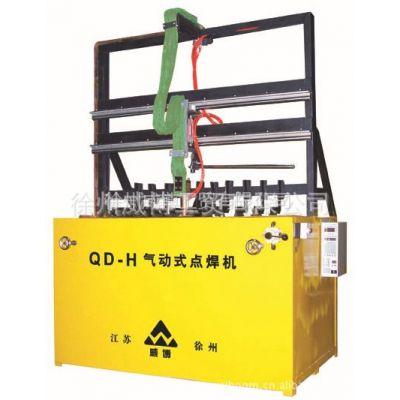 供应电焊机,电焊网金属网自动电焊机,煤矿支护金属网焊接设备,