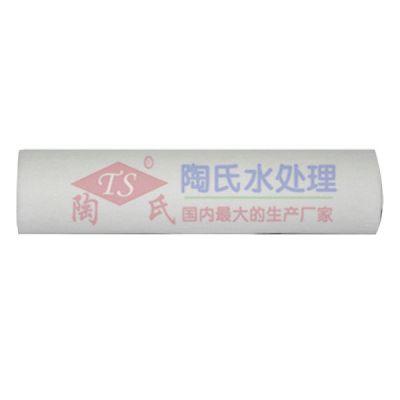 供应供应重庆市南岸区直饮机配件10寸喷熔PP 厂家直销量大从优