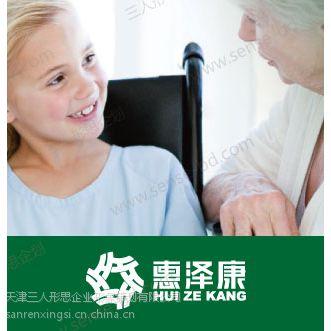 天津市泰斯特仪器有限公司——旗下轮椅品牌