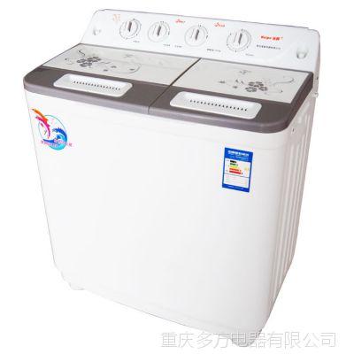 海普 XPB76-777S 7.6 公斤 波轮半自动洗衣机 双缸双桶 纯铜电机