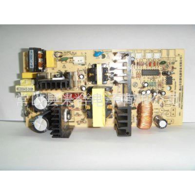 供应半导体制冷片电源