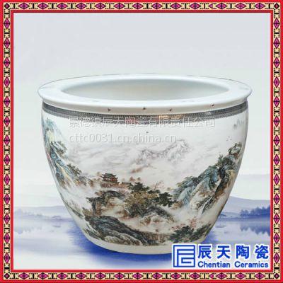 辰天陶瓷 景德镇陶瓷大缸 手绘礼品大缸