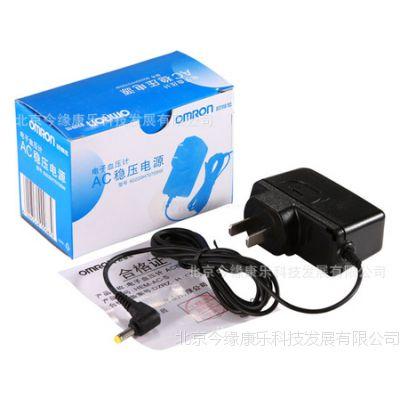 欧姆龙电源 欧姆龙电子血压计电源适配器通用于7200 7112 8102等