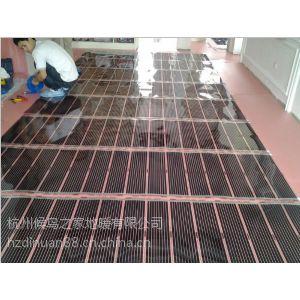 供应杭州电地暖 杭州电地暖价格 杭州电地暖安装 杭州电地暖施工