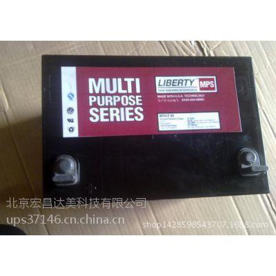 直销大力神蓄电池2V2000/大力神蓄电池代理