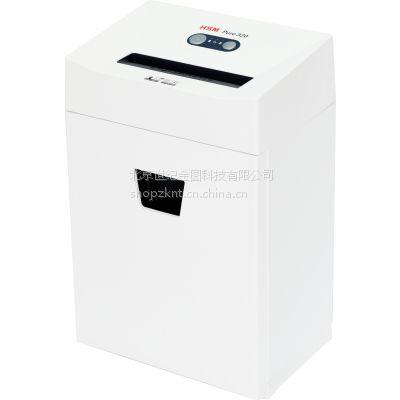 原装进口海斯曼Pure 320 碎纸机 办公型碎纸机