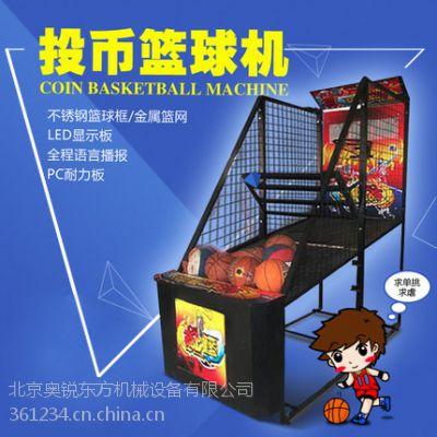 篮球机,投篮机,儿童游乐篮球机游戏机JXL