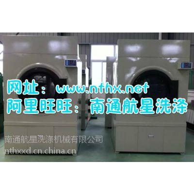 南通航星大型洗衣机\\全自动洗衣设备\\酒店洗衣房设备\\傲娇的品牌品优惠的价格