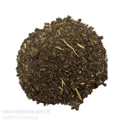 供应中相生物 压碎水产专用 优质带草茶粕