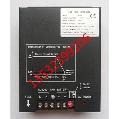 凯讯Harsen BC3A蓄电池智能浮充充电机,BC3A市电浮充