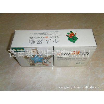 供应各种 印刷白卡盒子 包装纸盒 欢迎定做