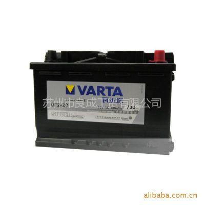 供应瓦尔塔VARTA 72AH 型号072-20汽车免维护蓄电池