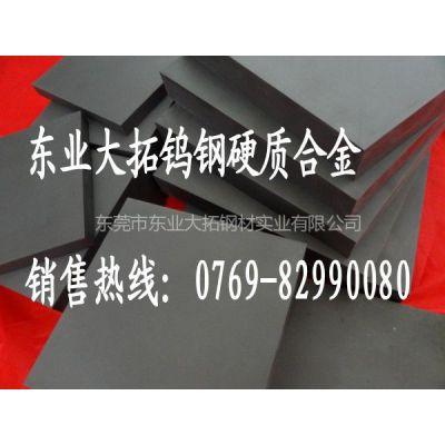 供应肯纳CD-KR885钨钢长条 多少钱一公斤