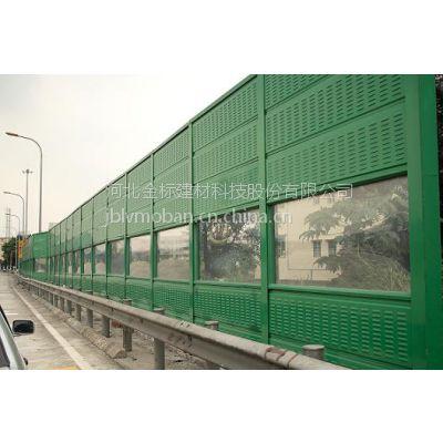 小区用高速公路隔音墙降噪