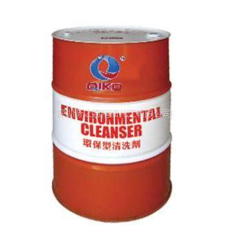 供应奇强环保型清洗剂200L(QQ-75)