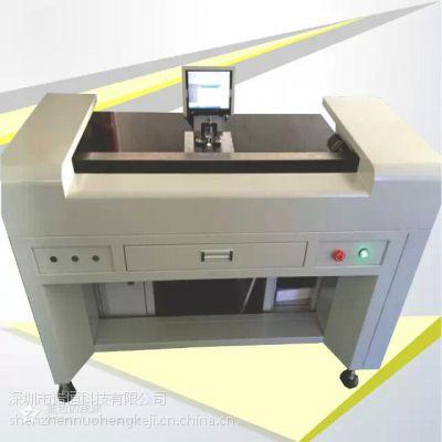 广州手表卡纸自动定位打孔机 电脑自动定位打靶机 薄膜开关自动冲孔机