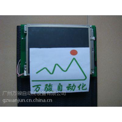 广州Pro-face触摸屏维修厂家Pro-face人机界面维修GP2500