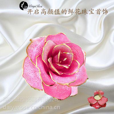 黛雅DAYA ROSE 烤漆玫瑰花气质女式胸花 13405828471 天然玫瑰定制