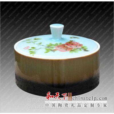 茶叶罐 和艺陶瓷罐子 青花缠枝莲陶瓷罐子