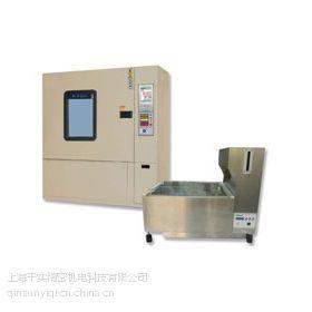 Qinsun织物保温性能测试仪