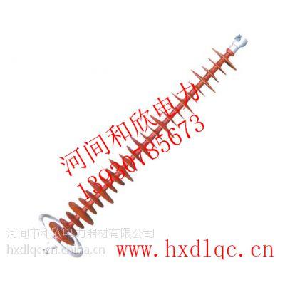 fxbw4-110/70复合悬式绝缘子fxbw-100/100和欣电力厂家供应