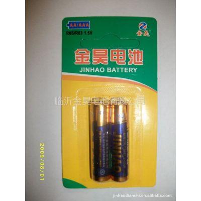 供应R03SP2粒挂卡装干电池
