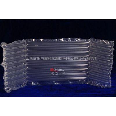 供应缓冲抗震:三折片气排片,电器、酒水、陶瓷、精密仪器等物流专用