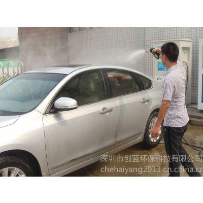 供应连云港刷卡投币洗车机—创蓝环保科技