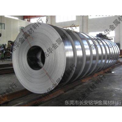 供应250A53进口弹簧钢带材,250A53弹簧钢价格