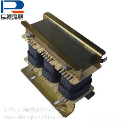 上海仁浦供应三相进线电抗器CKSG-1.8/0.4-6% 匹配30KVA电容器