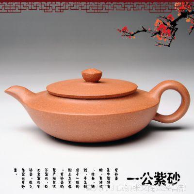 宜兴紫砂厂家批发礼品紫砂手工紫砂壶精品礼品茶具特价小品虚扁壶