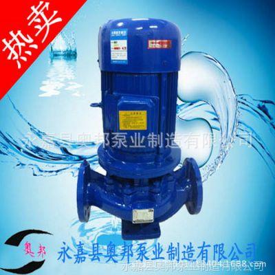 供应管道泵,温州管道泵厂家,冷暖水循环加压泵
