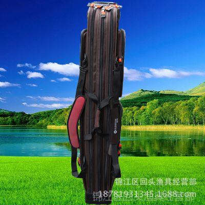 渔之源 三层渔具包 鱼竿包 超大超厚 1.25米杆包 支架包