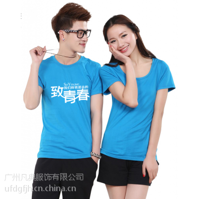 供应广州各种高档女士蝙蝠衫定做厂家
