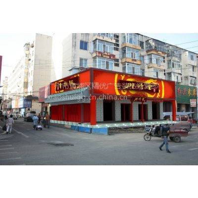广州市黄埔区广告招牌、挂壁招牌