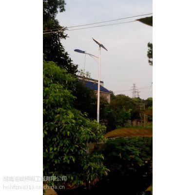 湖南湘西龙山太阳能路灯厂家 浩峰新农村一事一议路灯照明