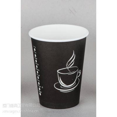 供应厦门一次性加厚纸杯咖啡奶茶杯防烫隔热热饮杯