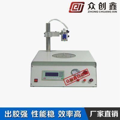 厂家供应众创鑫球灯泡点胶机 全自动CCD视觉点胶机 LED灯管点胶机