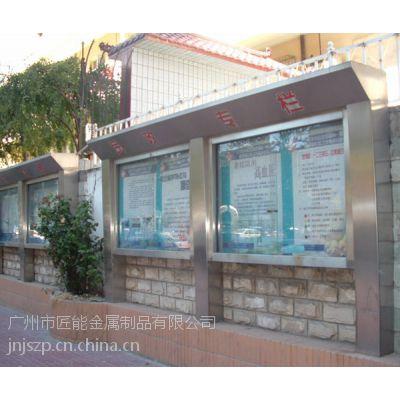 广州宣传栏厂家专业生产匠能OY-032金属冲压民政展示宣传栏