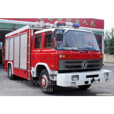 供应消防车原装现货厂家 供应信誉保证性价比高消防车厂家