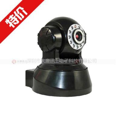 供应红外网络摄像机 30万像素 监控摄像头 有线 手机监控 网络摄像头