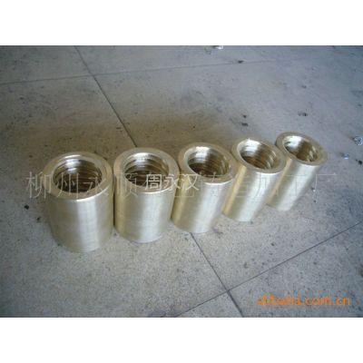 供应广西柳州永顺生产造纸设备铜配件(铜套、铜瓦、铜垫、铜蜗轮)